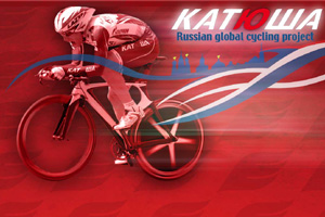 Saxo-Bank make UCI licence, Team Katusha out of 2013